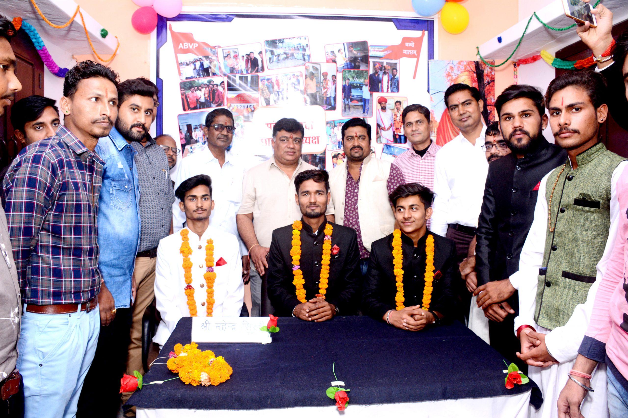 Student Union 2019-20