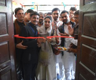 STUDENT UNION INAUGURAL PROGRAMME